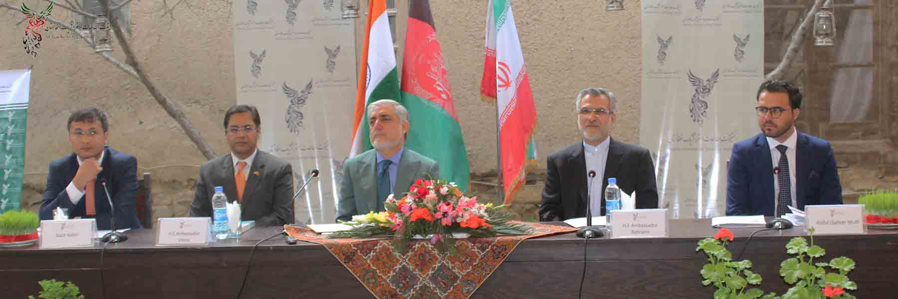 Launching ceremony of AISS's Research Paper on Chabahar Port