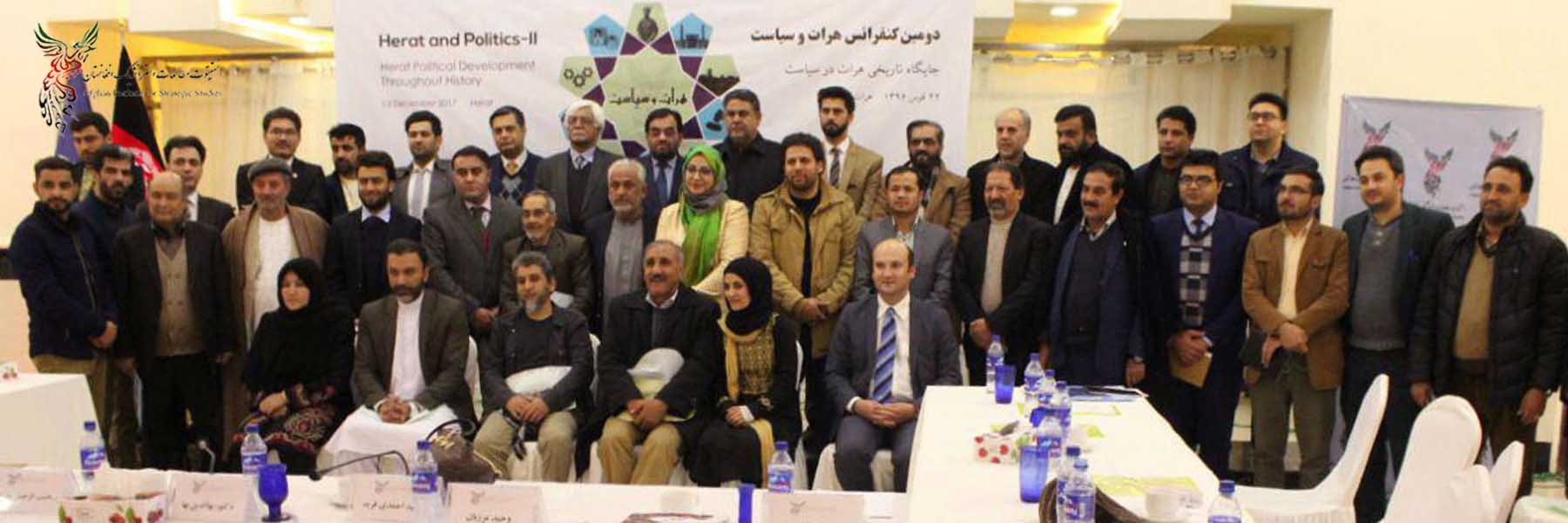 AISS organizes the second round of 'Herat and Politics' meetings