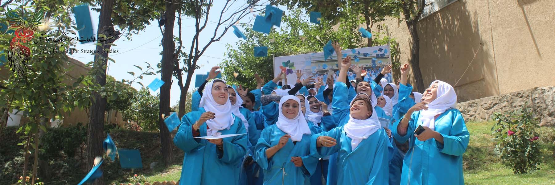 Afghan Institute for Strategic Studies hosts the AAE Students' Graduation