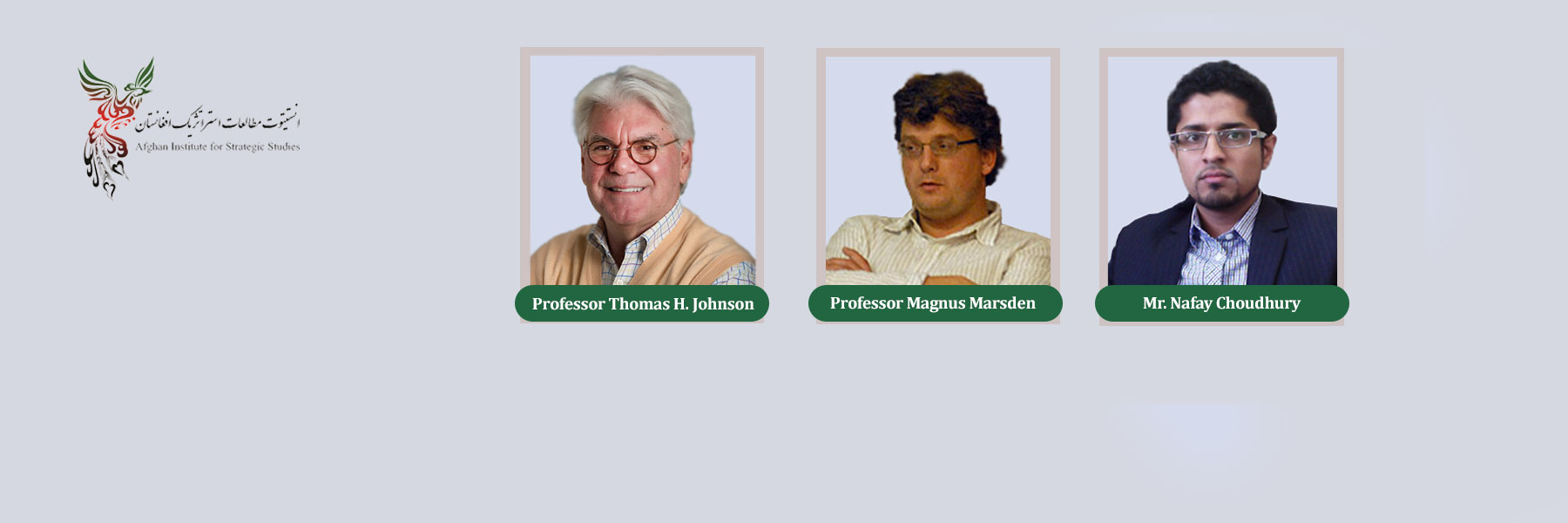 Prominent International Researchers join AISS