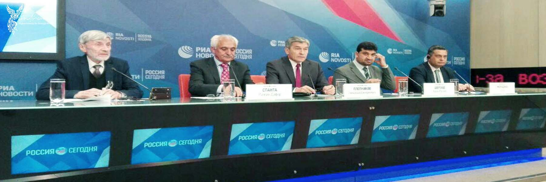 """The 1st Round of the """"Afghanistan and Russia Bilateral Dialogue"""""""