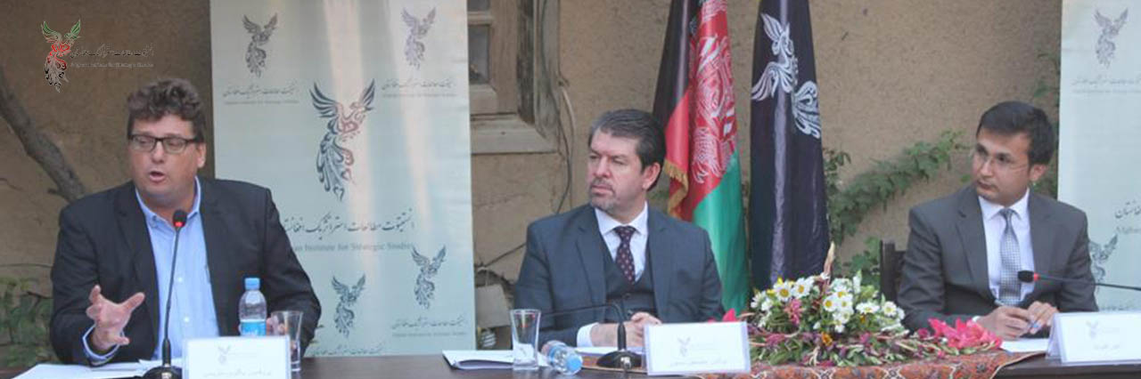 "Round table on ""Afghanistan, Asia and the new Silk Road"""