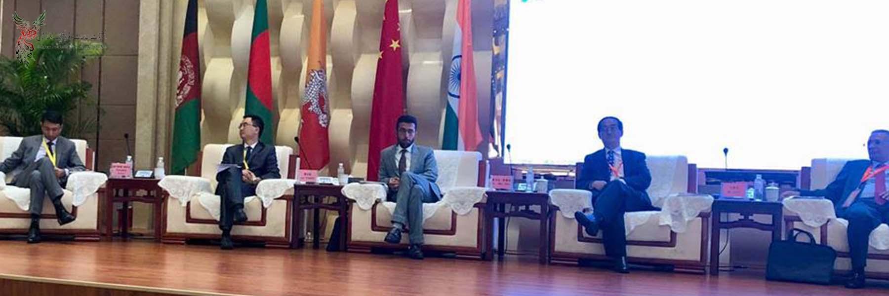 """AISS representative attends """"Trans-Himalaya Development Forum"""""""